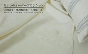 bl_order_0416