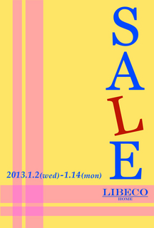 2013_sale.jpg