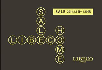 libeco201101sale.jpg
