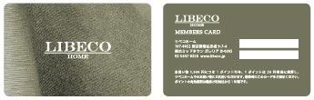 libecocard.jpg