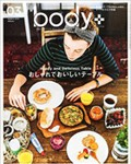 body+_120
