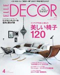 elle_decor_120