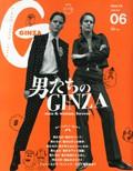 GINZA_06_120