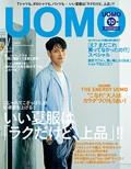 UOMO_07_120