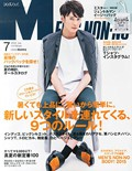 men's non-no_120