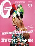 GINZA_01_120