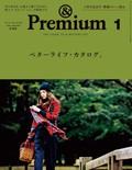 &Premium_1601_120