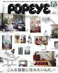 popeye_04_120